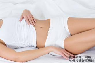 贵港女性盆腔炎